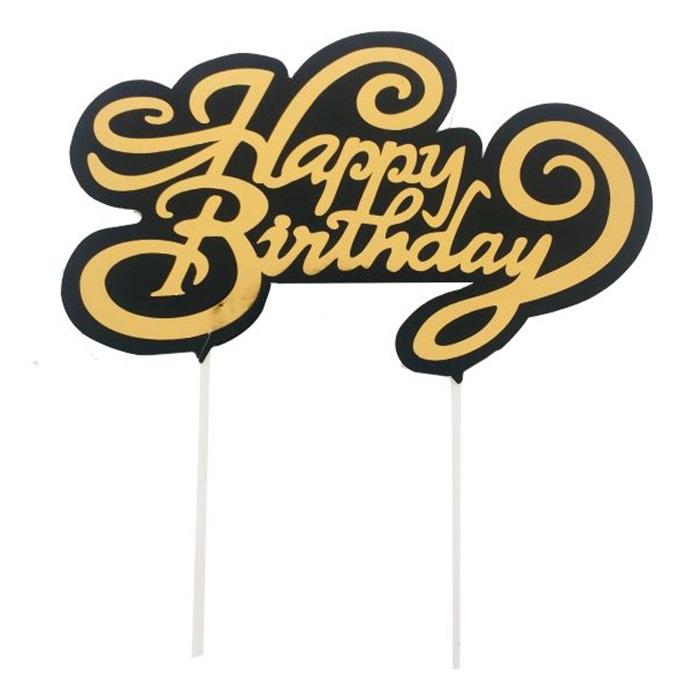 Happy Birthday Altın Renkli Pasta Süsü