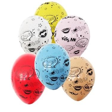 Kiss Me Renkli Latex Balon