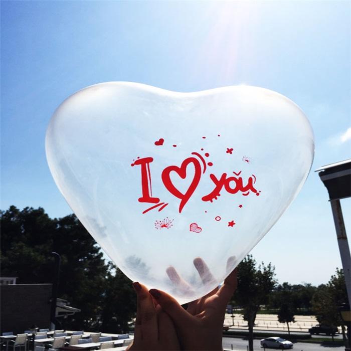 Şeffaf I Love You Kalp Baskılı Balon