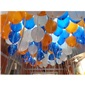 Uçan Balon Demeti