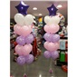 Uçan Balon Demeti 15 Ad