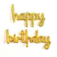 Altın Rebkli Happy Birthday Folyo Balon