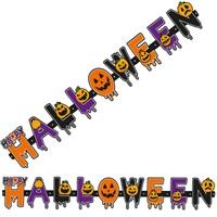 Halloween Asma Yazı