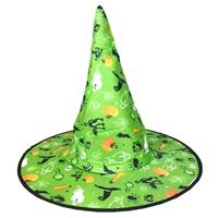 Cadı Şapkası