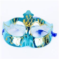 Yılbaşı Parti Maskesi Mavi
