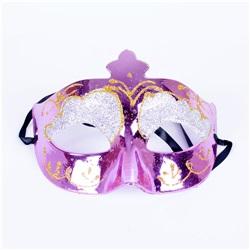 Yılbaşı Parti Maske Pembe