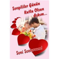 Sevgililer Günü Kişiye Özel Afiş 100*70 cm