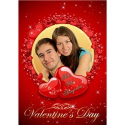 Sevgililer Günü Özel Afiş
