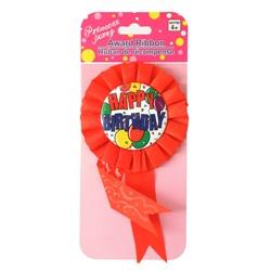 Happy Birthday Rozet Kırmızı