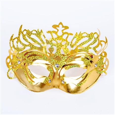Maske Sarı