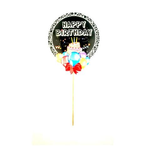 Happy Birthday Konuşma Balonu